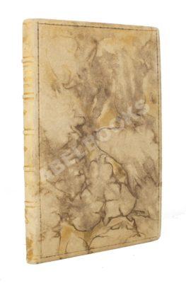 Наливкин, В.Д. [автограф] Краткая история Кокандского ханства