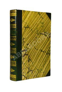 Вальш, Р. Путешествие по Турции из Константинополя в Англию, чрез Вену