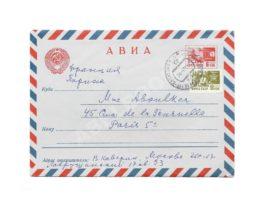 Каверин, В.А. [автограф], Тынянова, Л.Н. [автограф]
