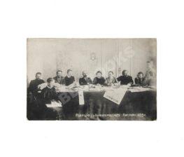 Фотография коллектива редакции газеты «Нижегородский листок»