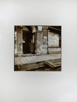 Гринберг, А.Д. Фотография «Кузнецкий мост»