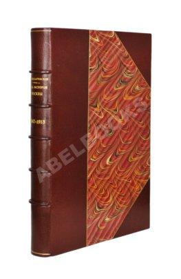 Назаревский, В.В. Из истории Москвы. 1147 — 1913