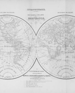 География и путешествия